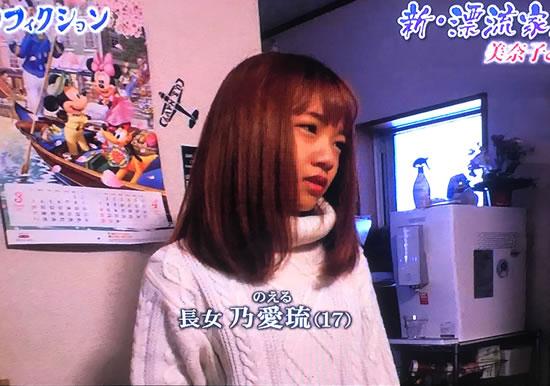 ファミリー youtube 美奈子